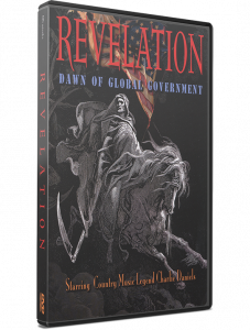 Side view of Revelation: Dawn of Global Government DVD